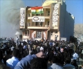 Today is the anniversary of the burning of the headquarters of the Kurdistan Islamic Union in the Bhdinan region