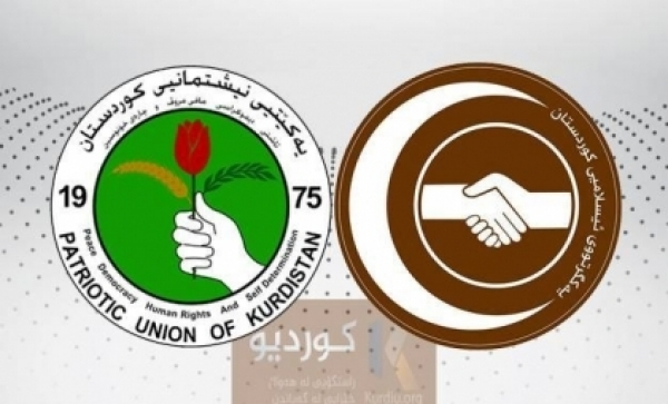 Sulaymaniyah ... The Kurdistan Islamic Union discuss the latest political developments with the PUK