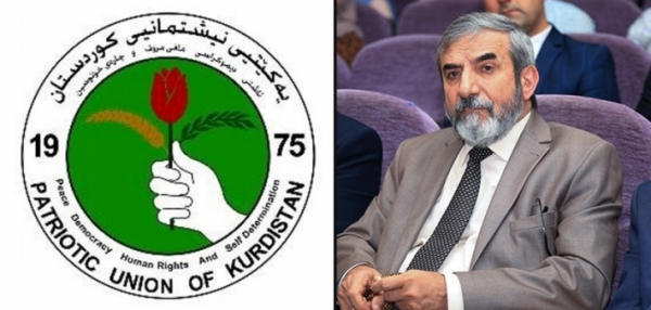 Secretary-General of the Kurdistan Islamic Union congratulates the Patriotic Union of Kurdistan