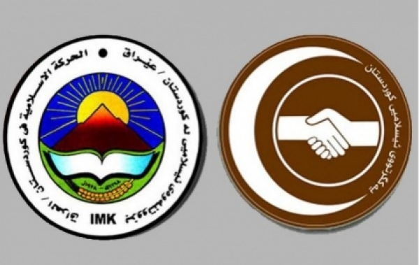 A high-level delegation of the Kurdistan Islamic Union to visit the Islamic Movement in Kurdistan