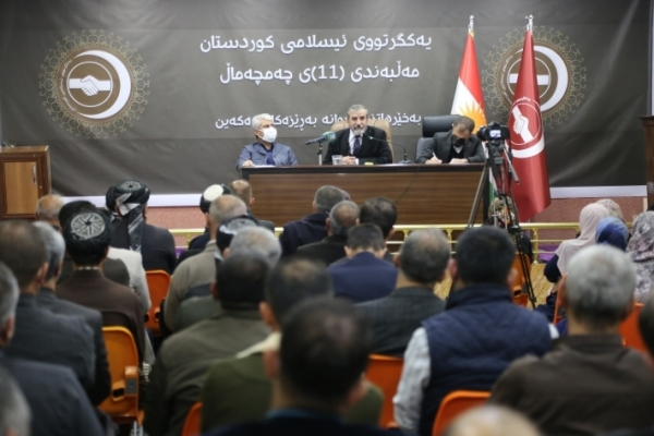 Secretary-General of the Kurdistan Islamic Union meets with the party cadres in Chamchamal