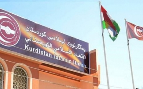 The percentage of the votes of the Kurdistan Islamic Union is increasing year after year in Bhdainan