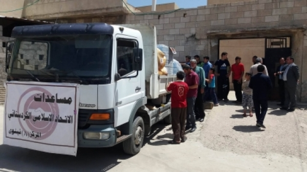 The Kurdistan Islamic Union continues to provide humanitarian assistance to the people of Mosul