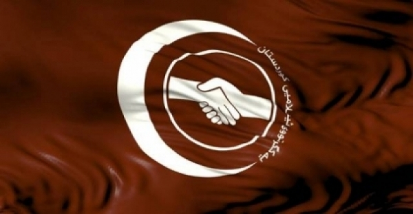 Kurdistan Islamic Union holds special meeting to develop strategy for the future