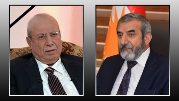 Secretary-General of the Kurdistan Islamic Union sends a message of condolences to the KDP