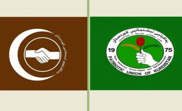 Kurdistan Islamic Union congratulates the Patriotic Union on the anniversary of its founding