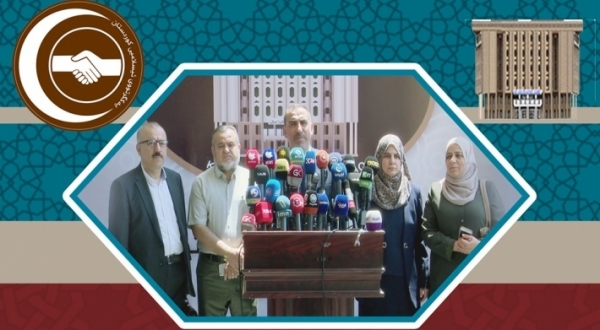 Kurdistan Islamic Union bloc submits 5 draft laws to Kurdistan Parliament