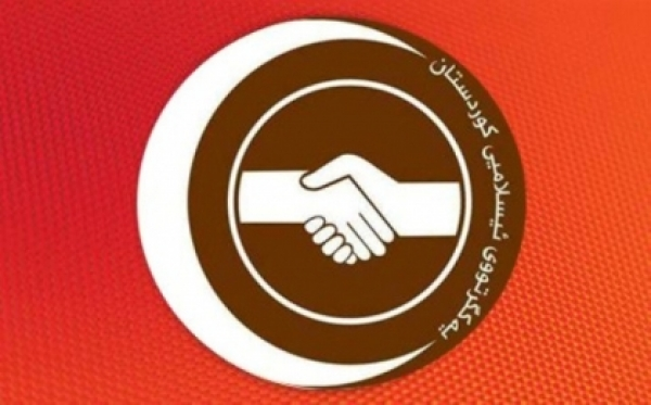 Kurdistan Islamic Union: We aspire to strengthen the opposition front