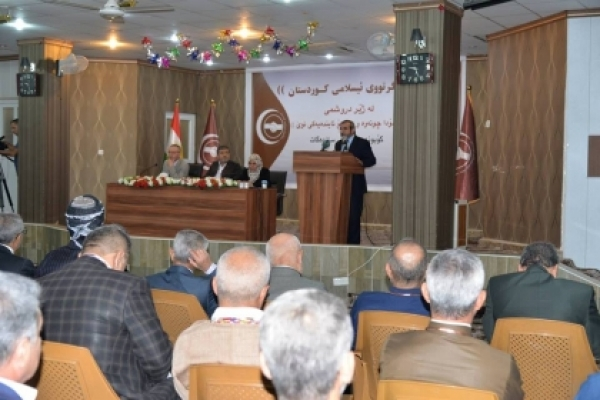 Photo Story ... General meeting of the Kurdistan Islamic Union in Dohuk