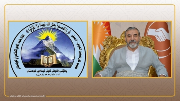 Secretary-General of the Kurdistan Islamic Union congratulates the Union of Islamic Religious Scholars in Kurdistan