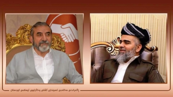 Secretary-General of the Kurdistan Islamic Union congratulates the Kurdistan Islamic Group