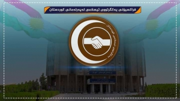 Kurdistan Islamic Union bloc demands a special session of Kurdistan Parliament to discuss youth migration