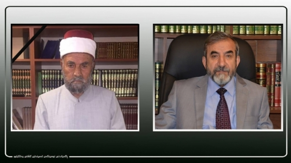 Secretary-General of the Kurdistan Islamic Union condolences on the death of Sheikh Hassan Mufatish
