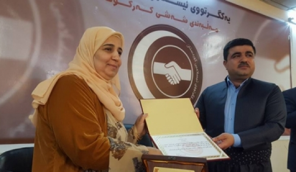 Nomination of a woman to preside Kirkuk Provincial Council Council