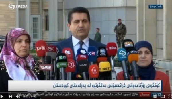 Kurdistan Islamic Union bloc announced a project to resolve the financial crisis