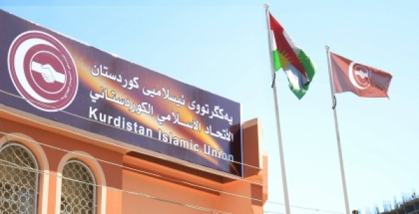 Kurdistan Islamic Union decides to participate in the tomorrow's meeting