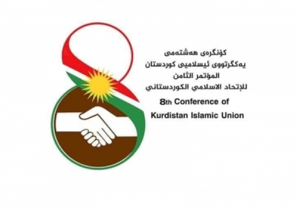 Kurdistan Islamic Union issued a final statement after its eighth general conference