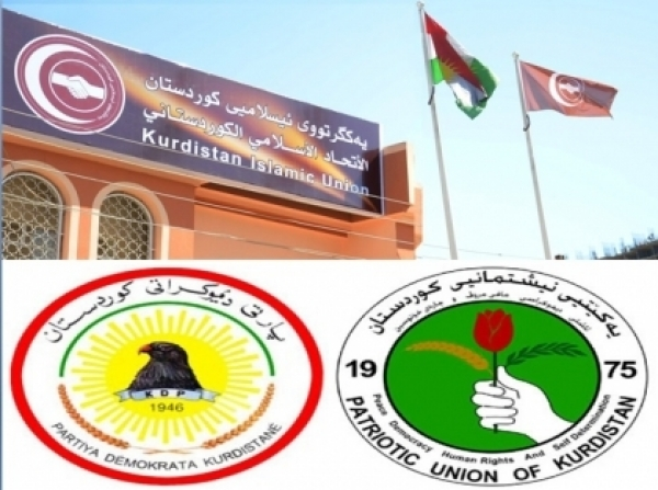 Joint delegation of the PUK and the PDK visit the Kurdistan Islamic Union