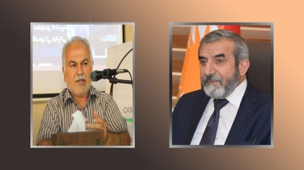 Secretary-General of the Kurdistan Islamic Union sends a message of condolences